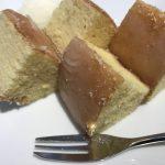 たねや ラコリーナ近江八幡のバームクーヘンがおいしい