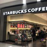 スターバックスコーヒーの値段を安くする方法