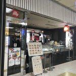 イリー京都駅のコーヒーの店舗とメニュー、モーニングが人気のお店