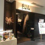 梅田のタパシャブべーネのランチは茶屋町で人気のお店