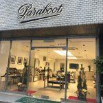 パラブーツ大阪でシャンボードを購入!サイズ感と手入れについて