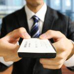 個人事業主の節税なら開業届けの提出は必須!必要な書類も紹介